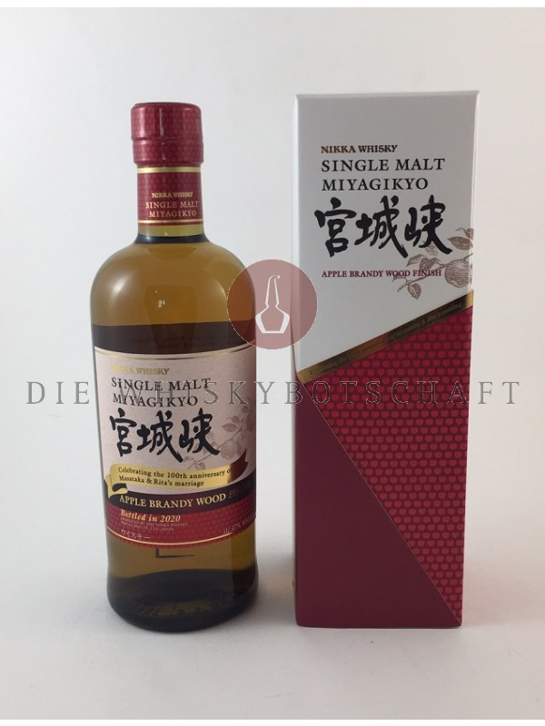 Nikka Miyagikyo Apple Brandy Wood Finish - extrem limitiert!