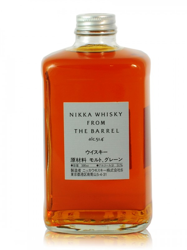 Nikka from the Barrel CS