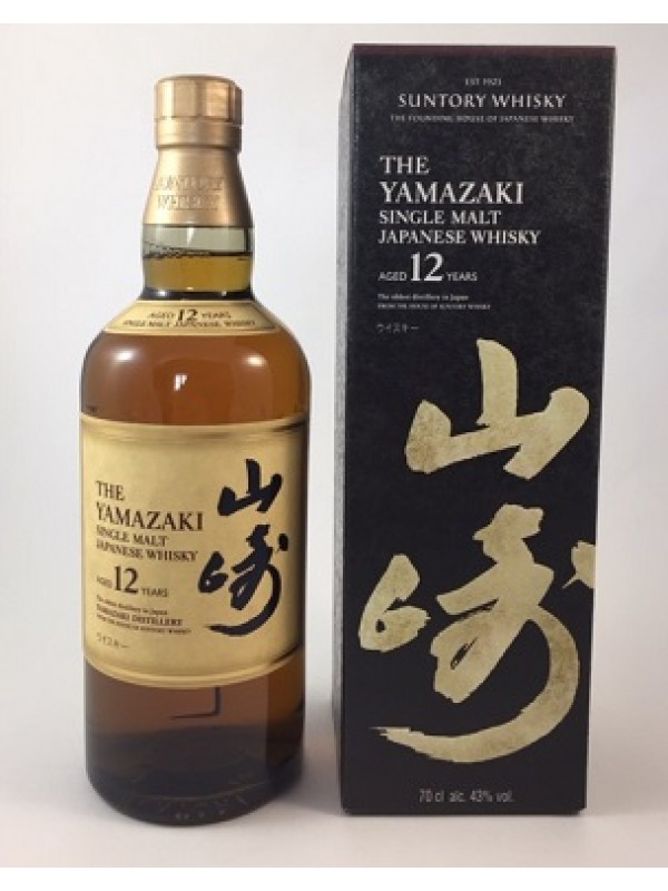 Suntory Yamazaki 12 Jahre